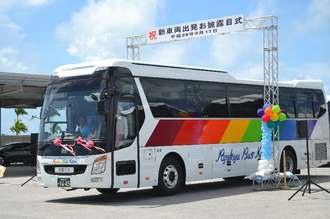 お披露目された新車のバス=17日、豊見城市の琉球バス交通