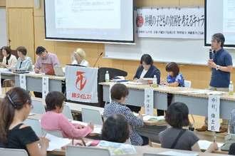 「沖縄の子どもの貧困を考えるキャラバン」で、乳幼児期の支援などで、活発に意見交換するパネリスト=11日、与那原町・沖縄女子短期大学