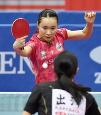 全日本卓球、伊藤と早田が8強 石川敗退の波乱