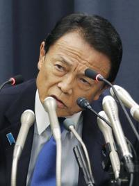 改ざんで佐川氏停職、20人処分 財務省調査報告、首相忖度に含み