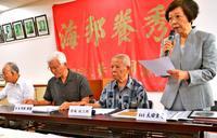 沖縄戦に動員された学生の遺書修復へ 「風化させない」支援呼び掛け