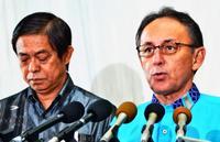 係争委の公正判断求める一方で… 沖縄県が検討する、新基地阻止の手段「県土保全条例の改正」