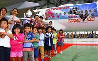 ウルトラJET 夢を乗せ大空へ/JTA、故郷沖縄PR