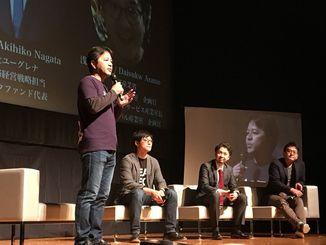 トークセッションで始まった琉球フロッグスのリープデー17日、西原町さわふじ未来ホール