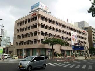 (資料写真)沖縄銀行本店