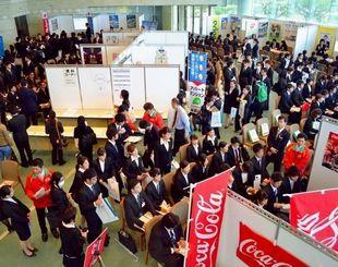 タイムスビジネス研究フォーラムに集まった学生ら=17日、宜野湾市・コンベンションセンター会議棟