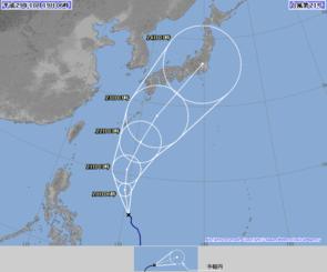 19日午前6時現在の台風21号の進路予想図(気象庁HPから)