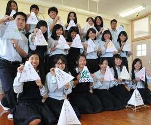 熊本地震からの復興を願い、作成した三角灯籠を手にする生徒たち=石垣市・八重山農林高校