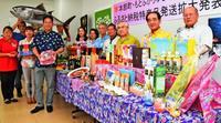 ふるさと納税のお礼はイルカと泳げる券 沖縄・本部町が品ぞろえ強化