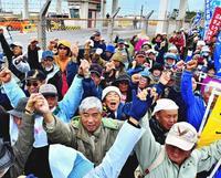 「反辺野古、圧倒的民意を」 県民投票成功へ シュワブ前で集会