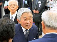 「この地に心を寄せ続けていく」 天皇・皇后両陛下、11回目の沖縄訪問 変わらない鎮魂の思い