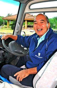 [私の抱負 亥年生まれ]/上勢頭篤さん(59)竹富島で観光業/島の魅力を守り伝える