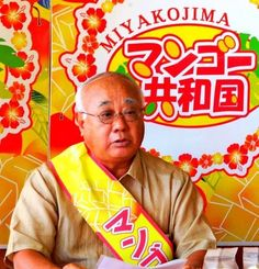 多くの投票を呼び掛ける下地敏彦市長=宮古島市平良の「島の駅みやこ」