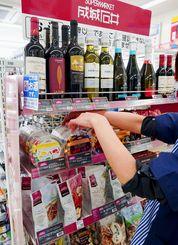 沖縄ローソンの店内で、高級スーパー成城石井の取り扱うワインやこだわりのおつまみを展開する=9日、ローソン浦添内間4丁目店