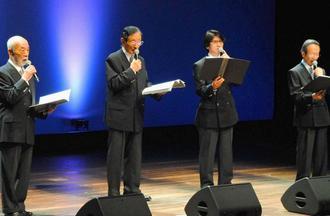 アンコールで山城誠美さん作詞の「手のつかえない花嫁」を歌うボニージャックス=8日夜、沖縄市中央・市民小劇場あしびなー