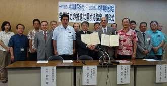 学術協力の推進に関する協定を交わした県医師会と県獣医師会の関係者ら=12日、沖縄県庁