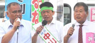 街頭で政策を訴える(写真右から)宮良操氏、中山義隆氏、砂川利勝氏
