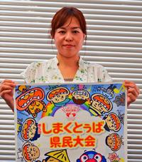 「しまくとぅばの日」を楽しもう 宜野湾で16日に県民大会