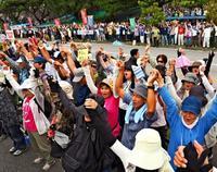 基地の過重負担「子や孫に残せない」 辺野古で2000人集会、工事中止訴え