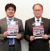 レースカー展示にマジックショー トヨタ春のフェスティバル 10、11日に宜野湾で