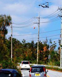 沖縄・基地白書(9)自宅上空を見上げ「ここが海兵隊の交差点」 低空飛行の恐怖
