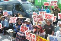 辺野古の護岸工事着工に、市民ら怒り「これからが正念場」