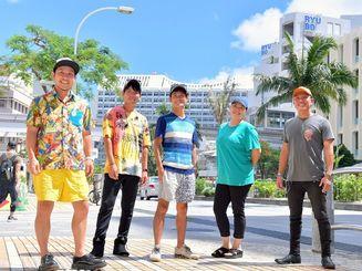 HYの(左から)名嘉俊さん、宮里悠平さん、新里英之さん、仲宗根泉さん、許田信介さん(2018年8月撮影)