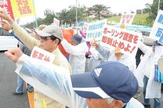 新基地建設に反対する市民グループが、名護市辺野古のキャンプ・シュワブ・ゲート前で、「埋め立て工事は止めろ」などと抗議のシュプレヒコールを挙げた=7日午前8時15分ごろ、同所