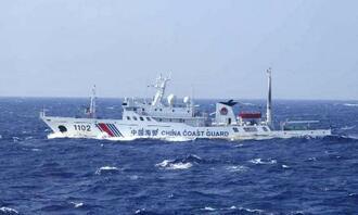 尖閣諸島周辺の接続水域で確認されたことがある中国公船(第11管区海上保安本部提供)