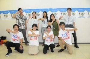 第6期「Ryukyufrogs」に選抜された県内中学、高校、大学の9人=13日、県庁