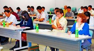 機能性表示食品の制度について学ぶ参加者ら=那覇市・県産業支援センター