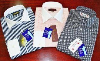開発された秋冬用かりゆしの「かりゆしドレスシャツ」
