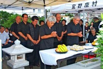 犠牲者の冥福を祈る参列者たち=18日、宜野座村・慰霊之塔