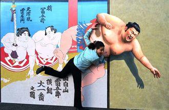 メイン相撲の新技?