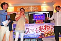 ビビりがばれる沖縄のおばけ屋敷 「パーフェクトヒューマン」も驚き!?