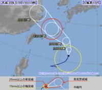 台風10号(アンピル)時速約20キロで北北東に