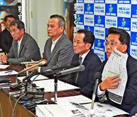 自民・宮崎氏、県民投票への影響力否定 市町村の執行義務は「判断できない」