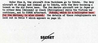 米国防総省が米軍普天間飛行場の閉鎖を計画していた1968年12月策定の内部文書(川名晋史さん提供)。色付けされた部分は「普天間の海兵隊ヘリコプター基地は閉鎖する」と明記している