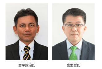 座間味村長選に立候補した(左から)宮平譲治氏と宮里哲氏