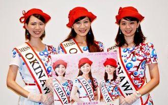 2015年ミス沖縄の応募を呼び掛ける(右から)名護愛さん、上原唯さん、高江洲景子さん=沖縄タイムス社