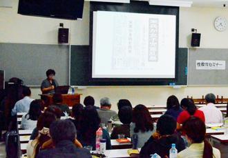 謝花直美編集委員が「沖縄戦・占領・性暴力」について講演したセミナー=7日、西原町・琉球大学