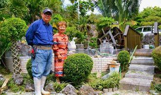 中村さん夫婦自慢の農園。たくさんの植物が来園者を楽しませている=中城村奥間・長楽苑