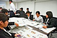 [ビジネスに新聞を タイムスNIB]/記事の前文読み 素早く情報収集/テラスホテルズ研修