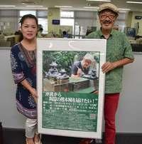 復興を応援、陶器の熊本城が完成 寄贈前に沖縄で披露