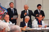 沖縄に薬学部を! 県薬剤師会、医師会らと署名活動 地元養成で人材定着図る