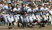 東海福岡、秀岳館など8強 選抜高校野球第8日