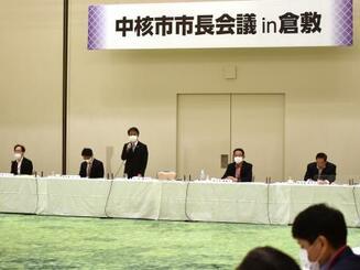 岡山県倉敷市で開かれた「中核市市長会議」=30日