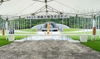 沖縄全戦没者追悼式典が開かれる県平和祈念公園=22日午前、糸満市摩文仁
