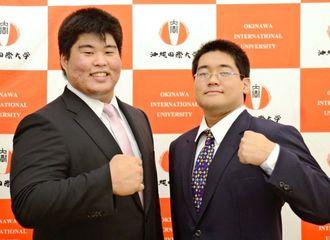 世界ジュニア選手権に向け意気込む沖国大の知念光亮(左)と屋良一郎=沖国大