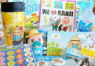 菓子やシール、縫いぐるみと幅広い「なんじぃ」関連商品。南城市地域物産館では70商品を扱う